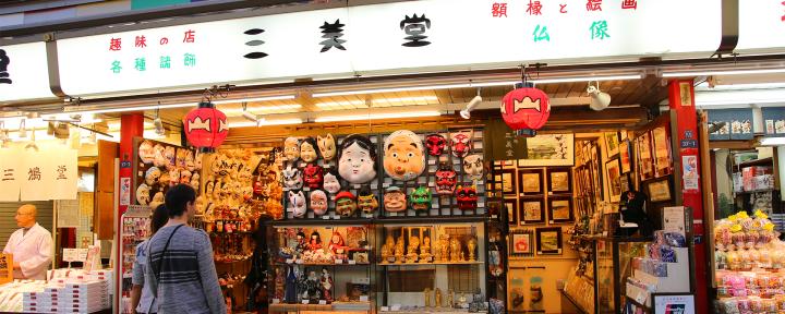 img_shopping