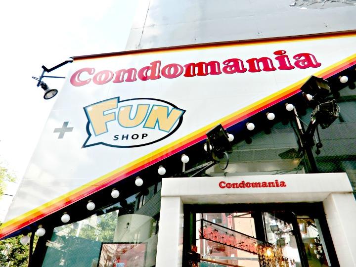ร้านของแปลก ถุงยางญี่ปุ่น