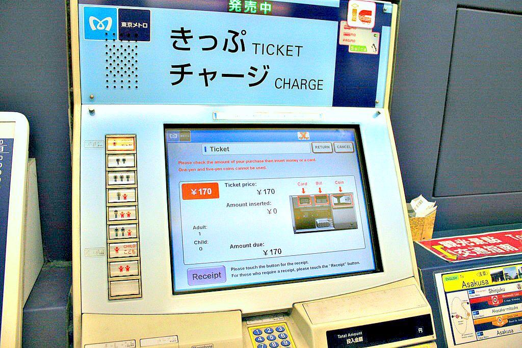 การซื้อตั๋วรถไฟญี่ปุ่น
