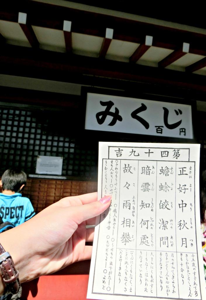 วัดอาซาคุสะ โคมแดง ญี่ปุ่น