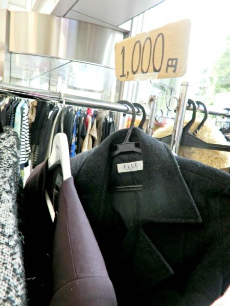 เสื้อผ้ามือสอง ญี่ปุ่น