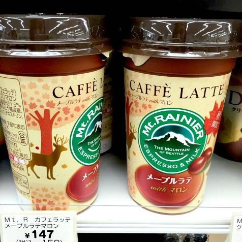 เครื่องดื่มร้านสะดวกซื้อญี่ปุ่น