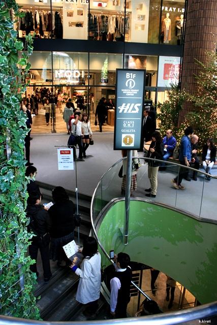 Shibuya Tourist Information Center