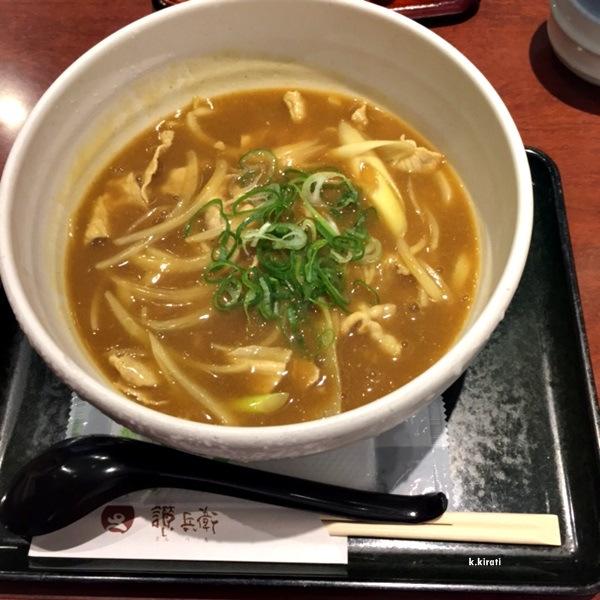 (แกง)กะหรี่ญี่ปุ่น