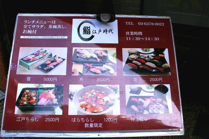 sushi751_zpsm7z0ylnb_meitu_19
