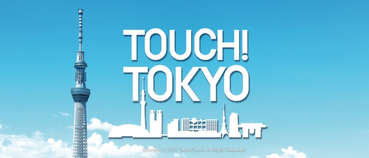 touchtokycover