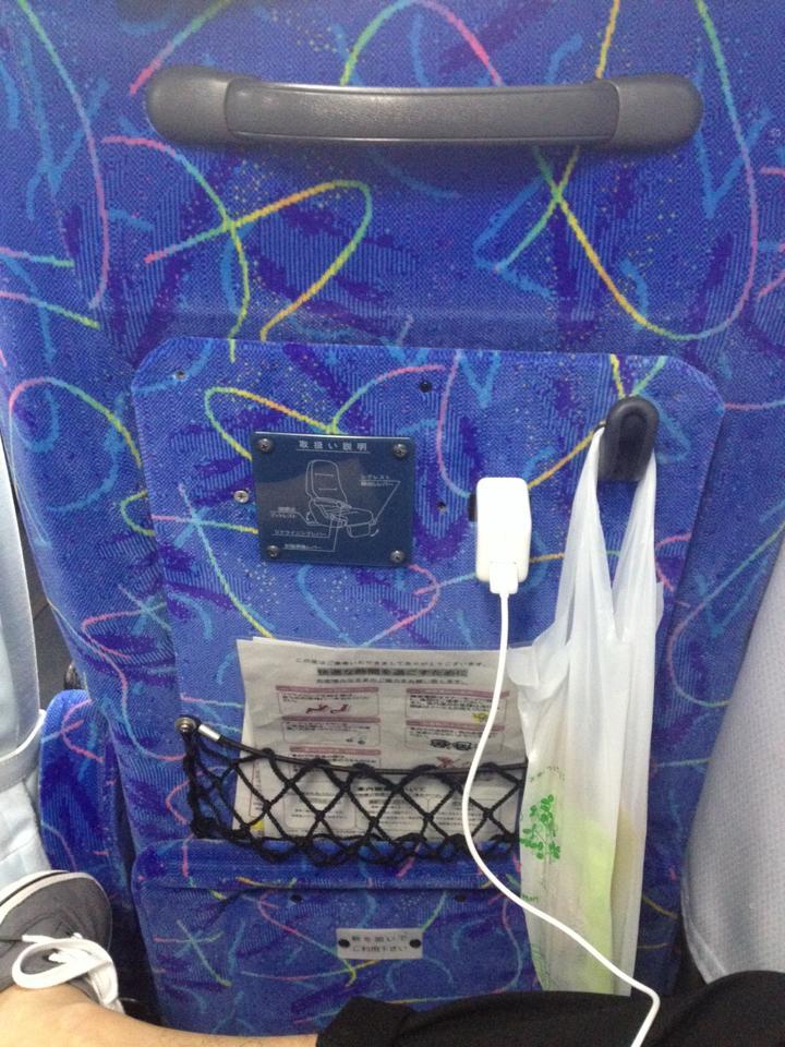 รถบัสโตเกียว - โอซาก้า