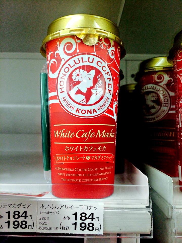 เครื่องดื่มฤดูหนาวญี่ปุ่นออกใหม่