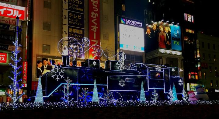 บรรยากาศแต่งไฟในโตเกียว