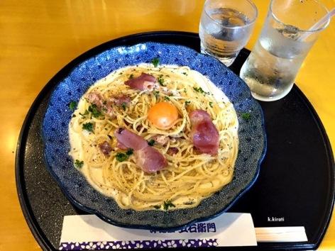 goemon-pasta
