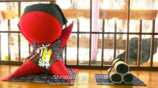 shirakawagolightup2016