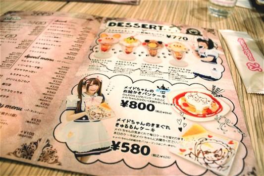 akiba1441