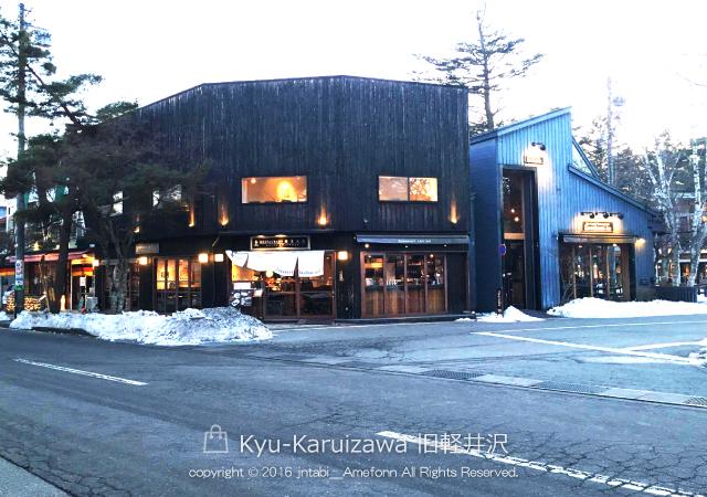 kyukaruizawa