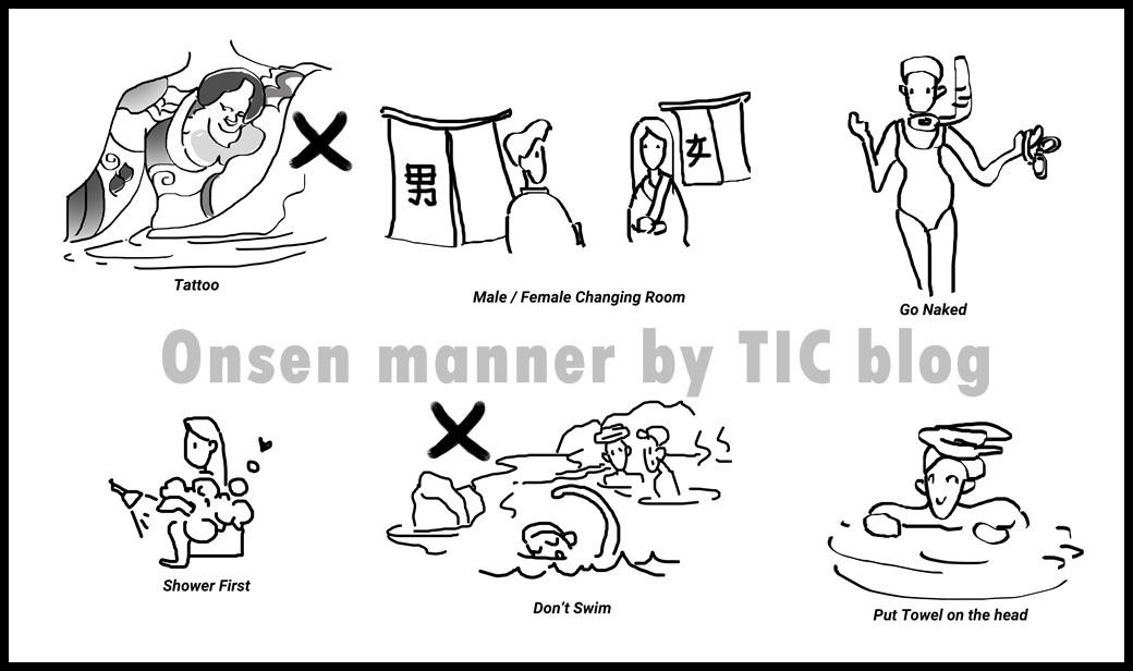 onsen-manner-page