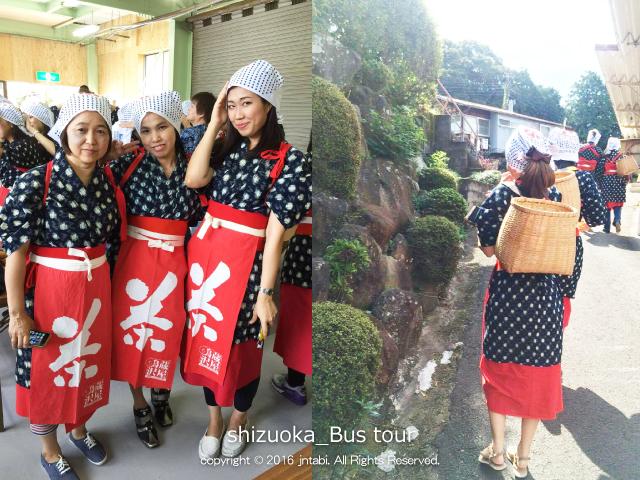 shizuokabustour