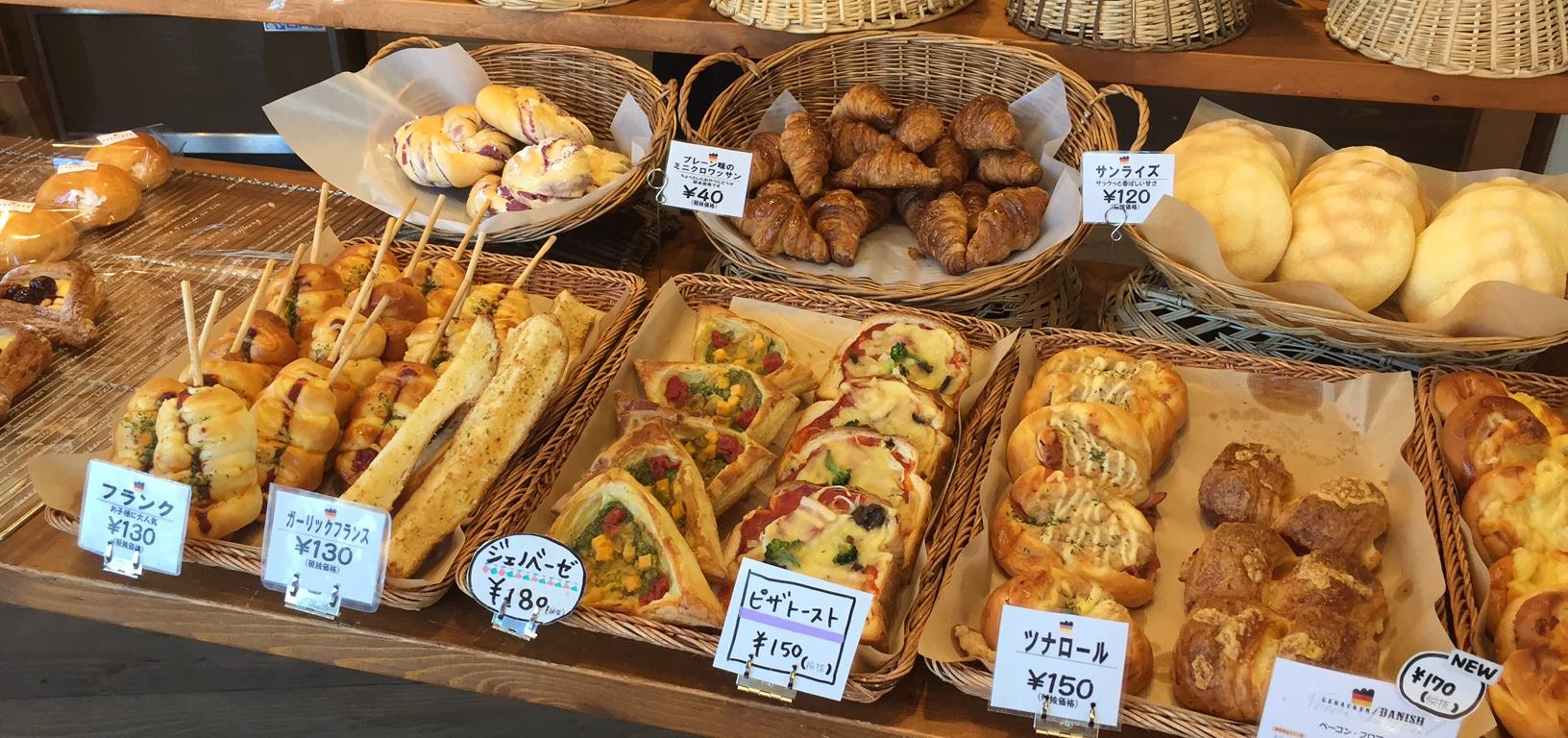 ผลการค้นหารูปภาพสำหรับ ขนมปังญี่ปุ่น