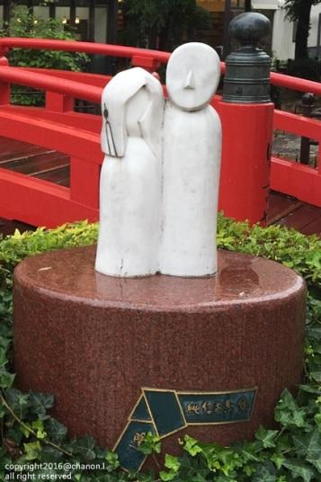 พระ Junshin และ Ouma คนรัก