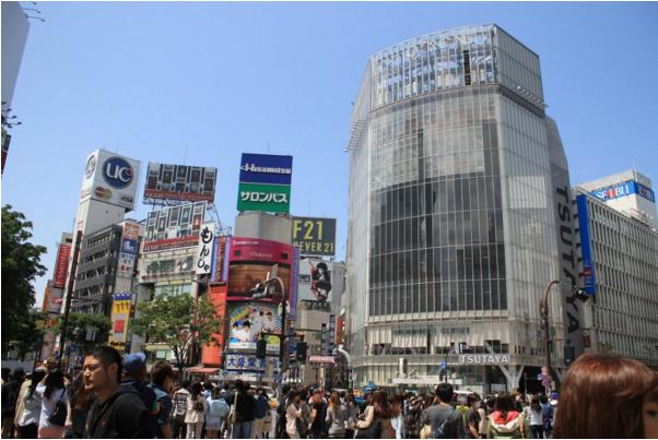 Shibuya Cover