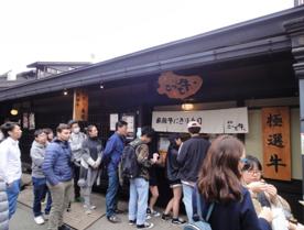 ร้านซูชิ 5 คำขั้นเทพ
