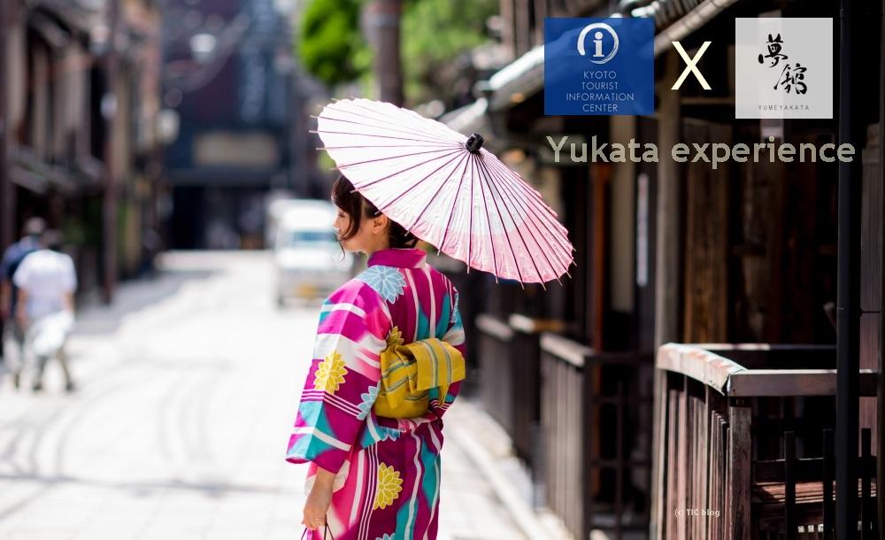 yukata header