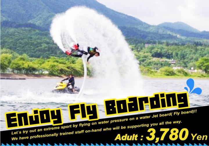 flyboard_ticPOP