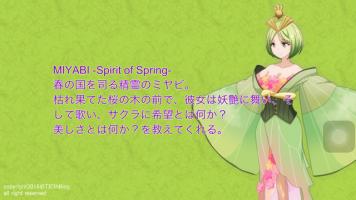 Miyabi นางฟ้าประจำฤดูใบไม้ผลิ