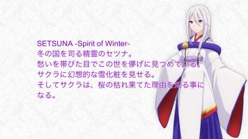 Setsuna นางฟ้าประจำฤดูหนาว