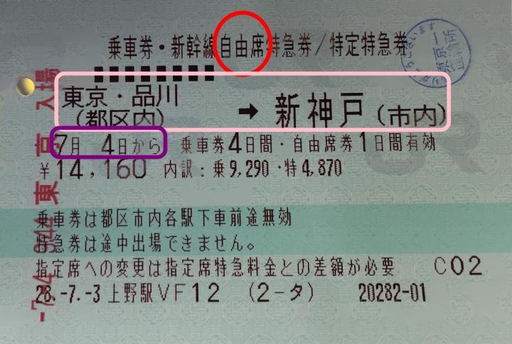 img_8023-2