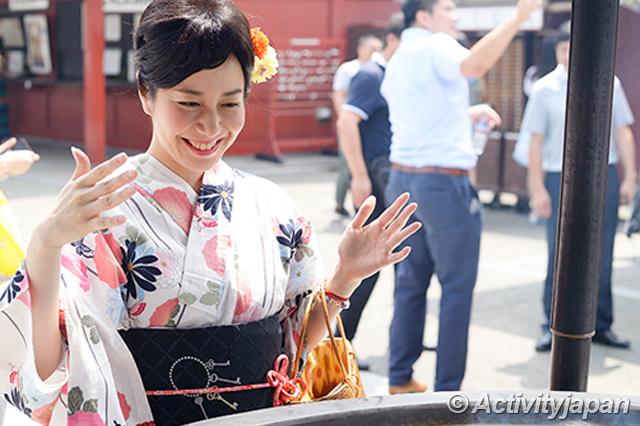 jhn17_kimono_007