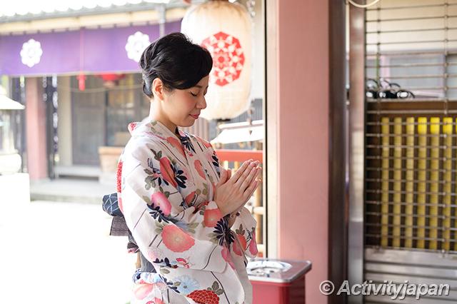 jhn17_kimono_008