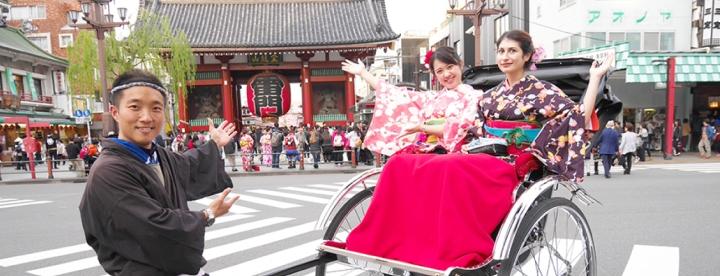 kimono_mainimage